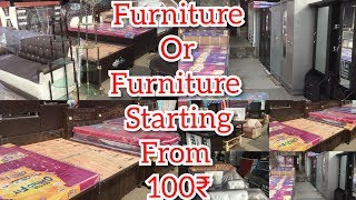 Cheapest Wholesale and retails furniture market|| Explore sofa, bed, office furniture ||#(vlogs)