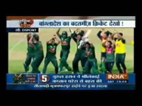 Sri Lanka Tri Series 2018  India vs Bangladesh Final T20 Live l Cricket Highligh