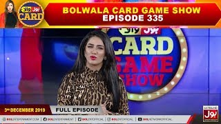 BOLWala Card Game Show | Mathira Show | 3rd December 2019 | BOL Entertainment