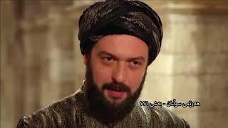 Мустафа вернулся во дворец