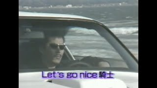 Let's go nice 騎士 / 翔