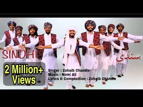 Sindhi Sindhi by Zohaib Chandio