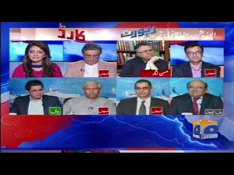 Report Card - 03 October 2017 - Geo News