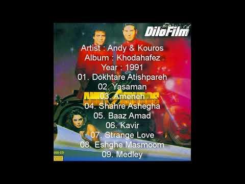 Andy & Kouros - 1991, Khodahafez