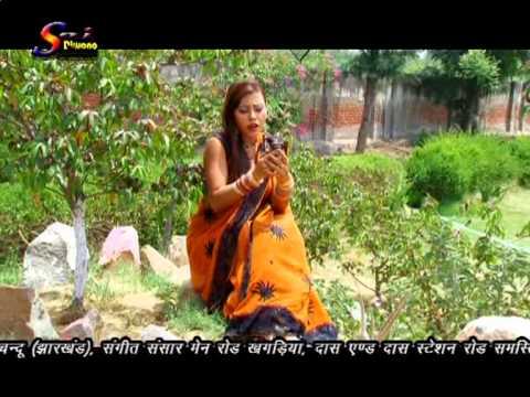 bindiya bilakh ke royale bhojpuri mp3