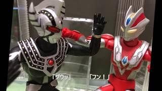 Gambar cover ULTRA ACT Theater 新ウルトラ銀河伝説 第8話