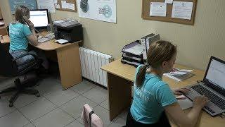 Презентация Всероссийского информационно консультационного центра студенческих отрядов