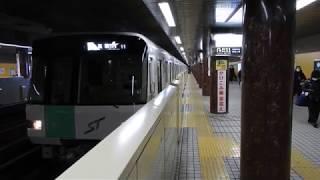 【札幌市営地下鉄で最初にフルカラーになった編成】 札幌市営地下鉄南北線5000形504編成 大通駅発車