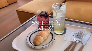 [일주일vlog] 그만 먹으라고 누누히 말했잖아 | 찜…