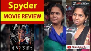 Spyder Movie Review | Mahesh Babu | Rakul Preet Singh - 2DAYCINEMA.COM