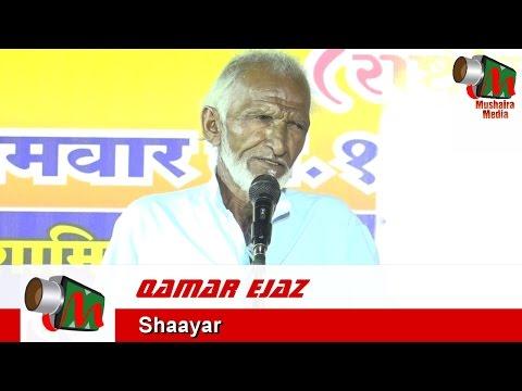 Qamar Ejaz, Shrirampur Mushaira, 11/04/2016, Con. SALIM KHAN PATHAN, Mushaira Media