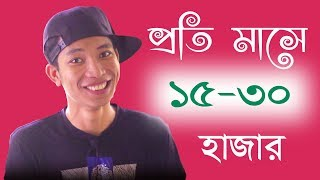 বিকাশ ব্যবসা bkash Limited Agent account Business in Bangladesh