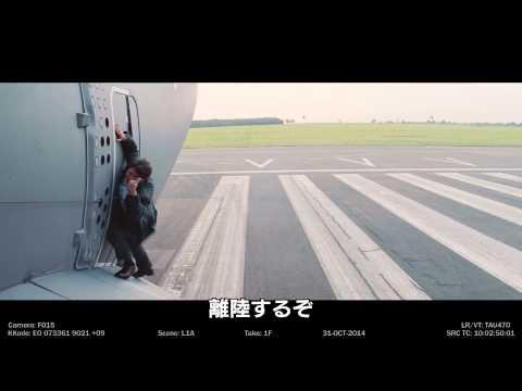 『ミッション:インポッシブル/ローグ・ネイション』リアル・スタント編(60秒)
