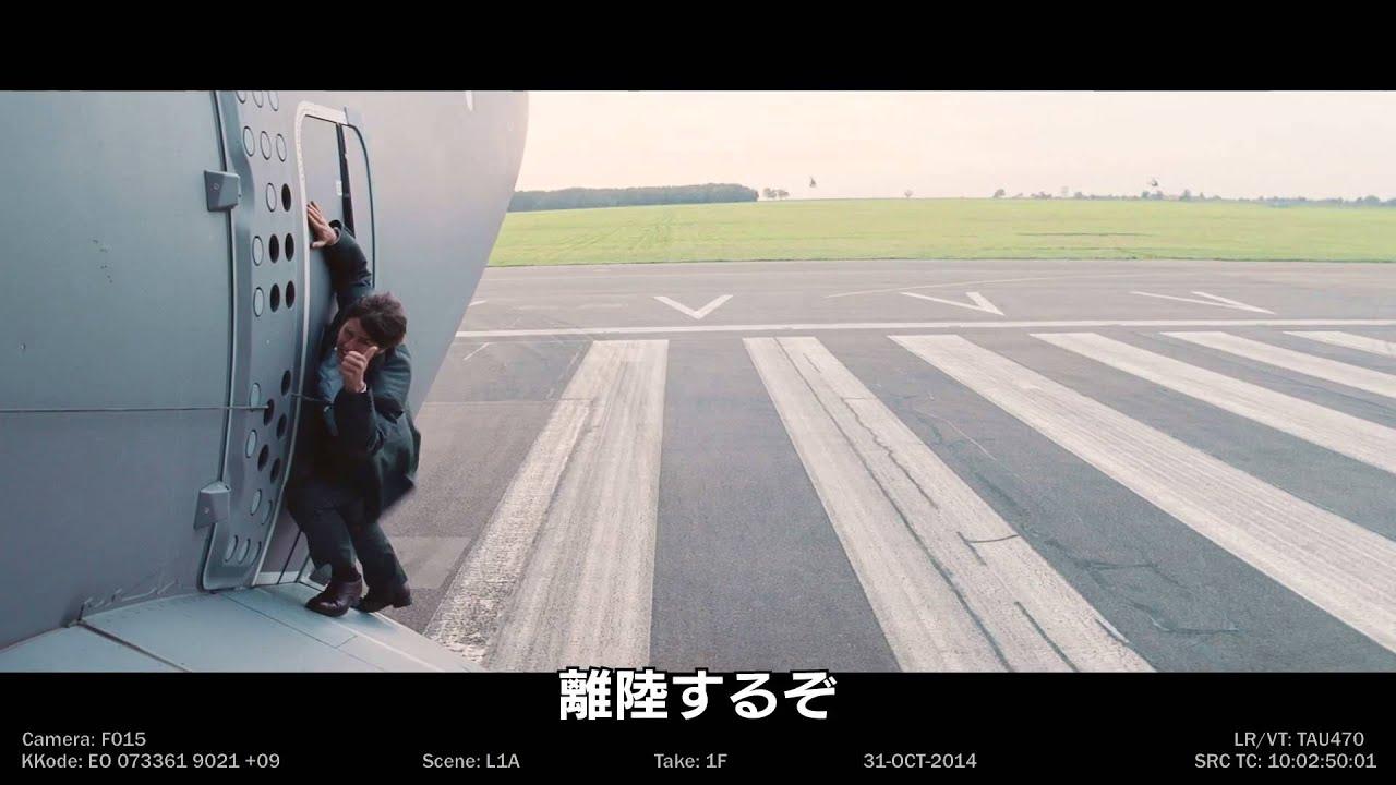 画像: 『ミッション:インポッシブル/ローグ・ネイション』リアル・スタント編(60秒) youtu.be
