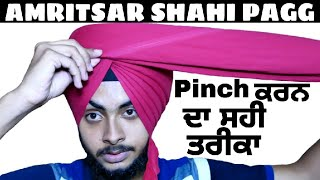 How To Tie Amritsar Shahi Pagg | Amritsar Shahi Pagg With Whole Detail