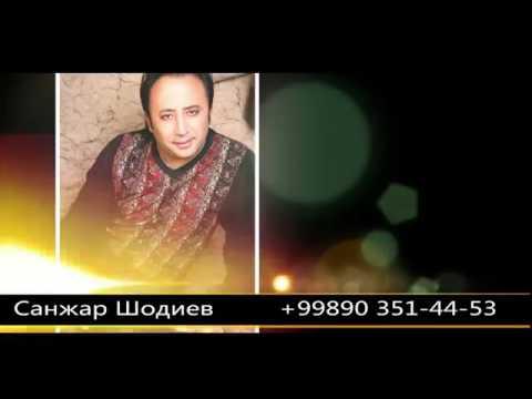 SANJAR SHODIYEV CHITO MP3 СКАЧАТЬ БЕСПЛАТНО