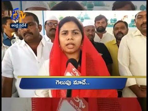 10 AM | Ghantaravam | News Headlines | 20th May 2019 | ETV Andhra Pradesh