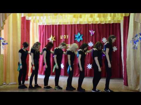 Танец в школе на новый год. 10 класс. флешмоб - Cмотреть видео онлайн с youtube, скачать бесплатно с ютуба
