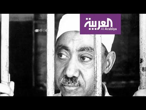 عشرات التنظيمات الإرهابية خرجت من رحم الإخوان المسلمين  - 08:53-2019 / 7 / 13