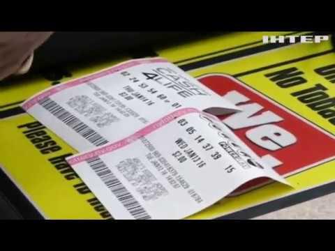 Як виграти в лотерею: американець розкрив секрет успіху