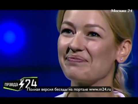 Евгения Лоза. Фото - 1 -