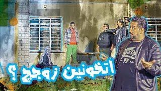 كامل مفيد يحقق بجريمة زوجة قتلت زوجها #ولاية_بطيخ #تحشيش #الموسم الرابع