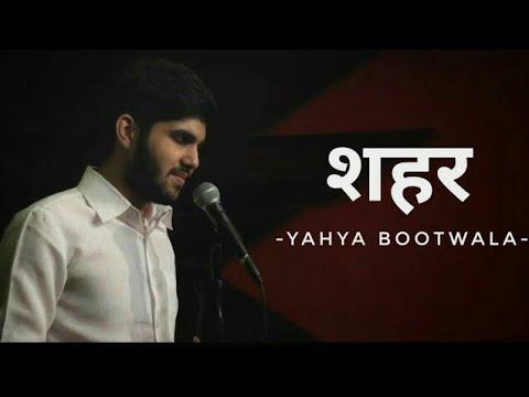'Shehar' - Yahya Bootwala | Spill Poetry | Hindi Spoken Word