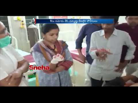 Abdul Hamid Was Murdered By Thugs In Nandyal | Kurnool District | Sneha TV