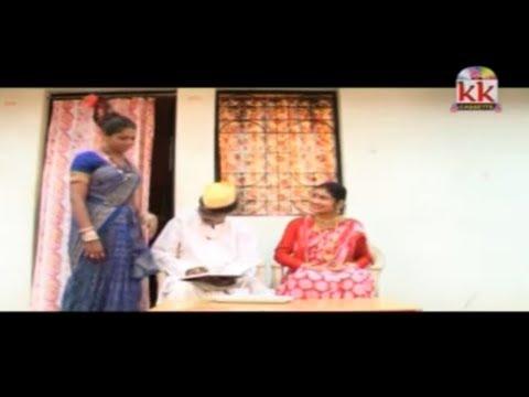 Sewak Ram  Yadav l  (Scene -1) |Horawala Aau Sethanin  | CG COMEDY | Chhattisgarhi Natak | Hd Video