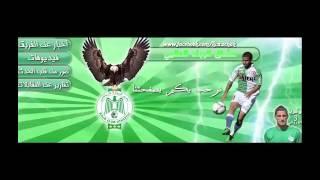 أجمل  أغنية الرجاء بعد كأس العالم تحت عنوان إشهد يا تاريخ