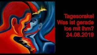 Was Ist Gerade Los Mit Ihm TAGESORAKEL 24.08.2019