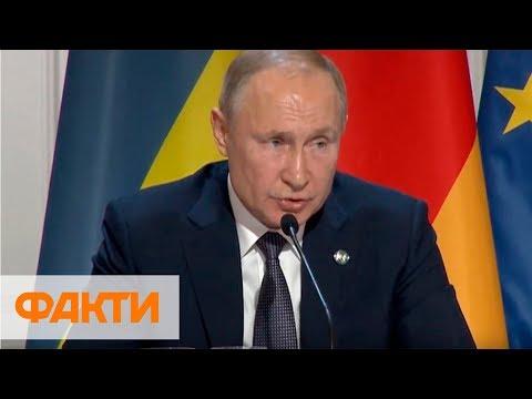 Россия будет делать все, чтобы урегулировать конфликт в Украине - Путин