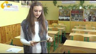 У Полтаві вчителька та її вихованка написали всеукраїнський диктант єдності без помилок