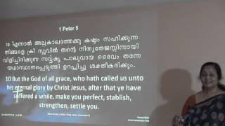 Santhy Jacob,Victors International,Kunnamkulam.In Christ (Kristhuvil) Message in malayalam.