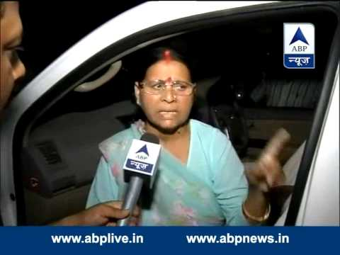 What happened last night with Rabri Devi's convoy?