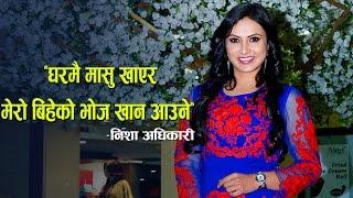OK Masti Talk With Nisha Adhikari ||