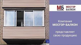 остекление балконов в хрущевке(, 2016-06-30T03:26:56.000Z)