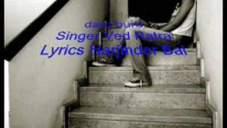 dard bure Lyrics Harjinder Bal Voice Ved Ratra