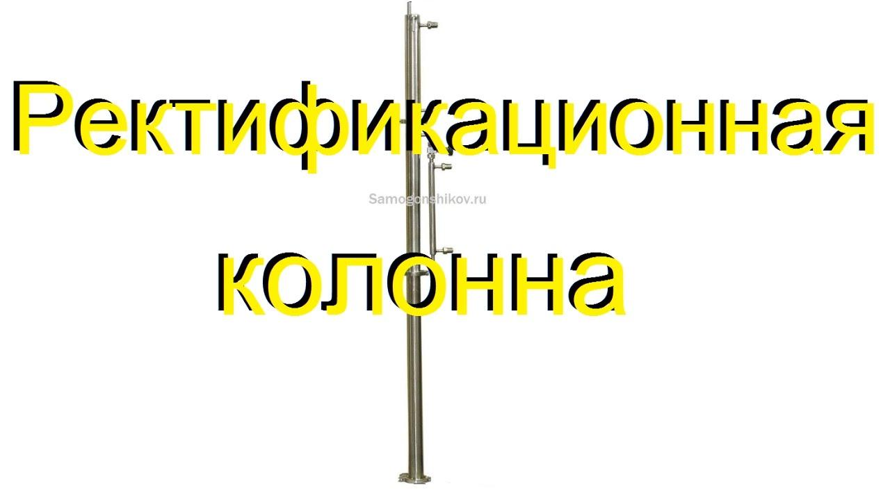 Объявления о продаже газовых плит в брянске. Описание, фото, цены на сайте моя реклама.