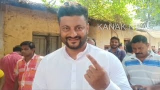 BJD MP Candidate Anubhav Mohanty Casts His Vote