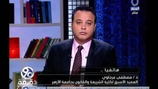 مصطفى عرجاوي: الشرطة لن تستطيع القضاء على الإرهاب بمفردها .. فيديو