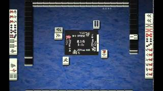 Fastest Mahjong Round Ever