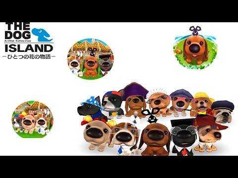 To The sky - Karaoke (  THE DOG ISLAND theme song/intro)