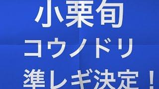 ドラマ「コウノドリ」は 10月16日より スタートしますが、 主演綾野...