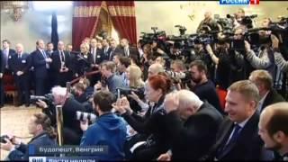 Свежие новости большой политики 03.02.2015