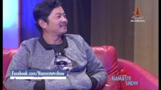 Moment of Truth with Dayahang Rai (HUAWEI Namaste TV Show)