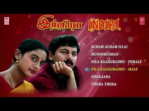 Indira Jukebox || Indira Songs || Aravindswamy, Anu Hasan || A.R. Rahman, Vairamuthu