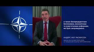 Звернення колишнього генерального секретаря НАТО Андерса Фог Расмуссена до Юлії Тимошенко