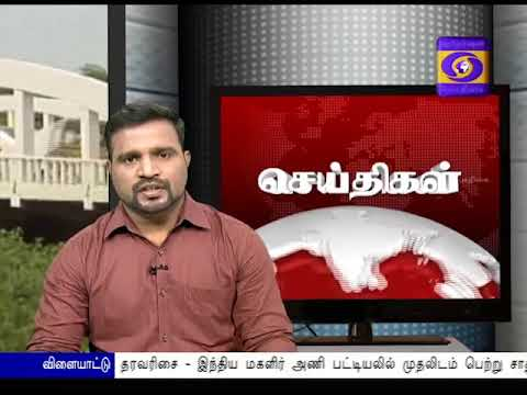 DD PODHIGAI NEWS 8AM 28-07-2018