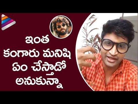 Kamal Kamaraju about Arjun Reddy Director Sandeep Vanga | Latest Interview | Vijay Deverakonda